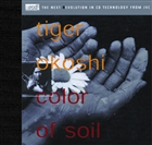 Tiger Okoshi - Color of Soil